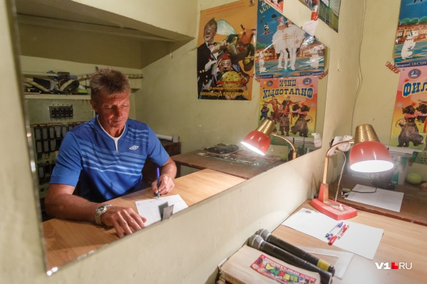 Сергей Зверев не выходит из манежа уже 44 года