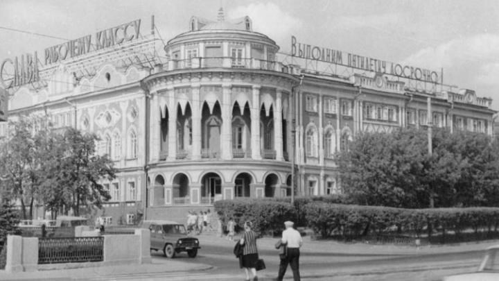 Неизвестный Свердловск: о чем говорили городские крыши в советское время