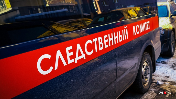 Жили тихо: в Челябинске жестоко расправились с двумя пенсионерами