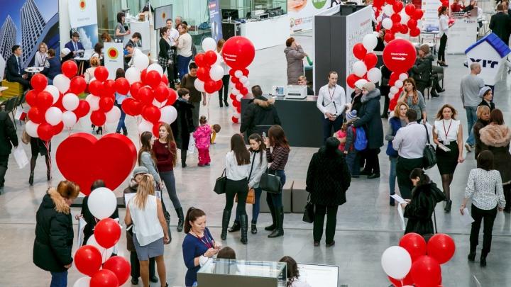 Квартиры от 1,64 млн рублей: в Екатеринбурге пройдёт большая распродажа недвижимости
