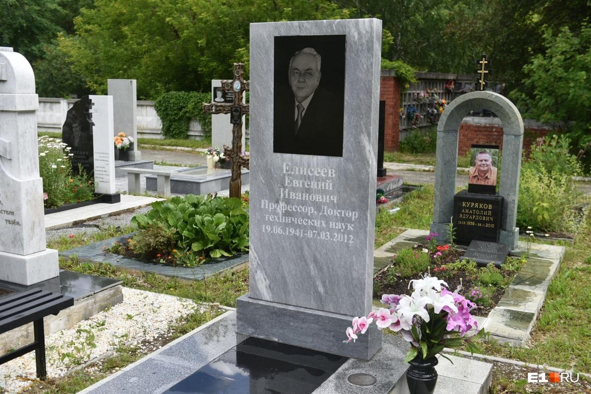 Профессор и доктор технических наук Евгений Елисеев, преподаватель УГТУ-УПИ