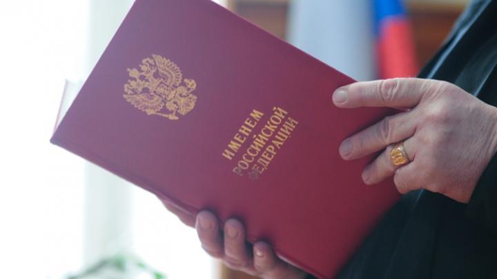 В Свердловской области будут судить мужчину, который забил колуном овчарку