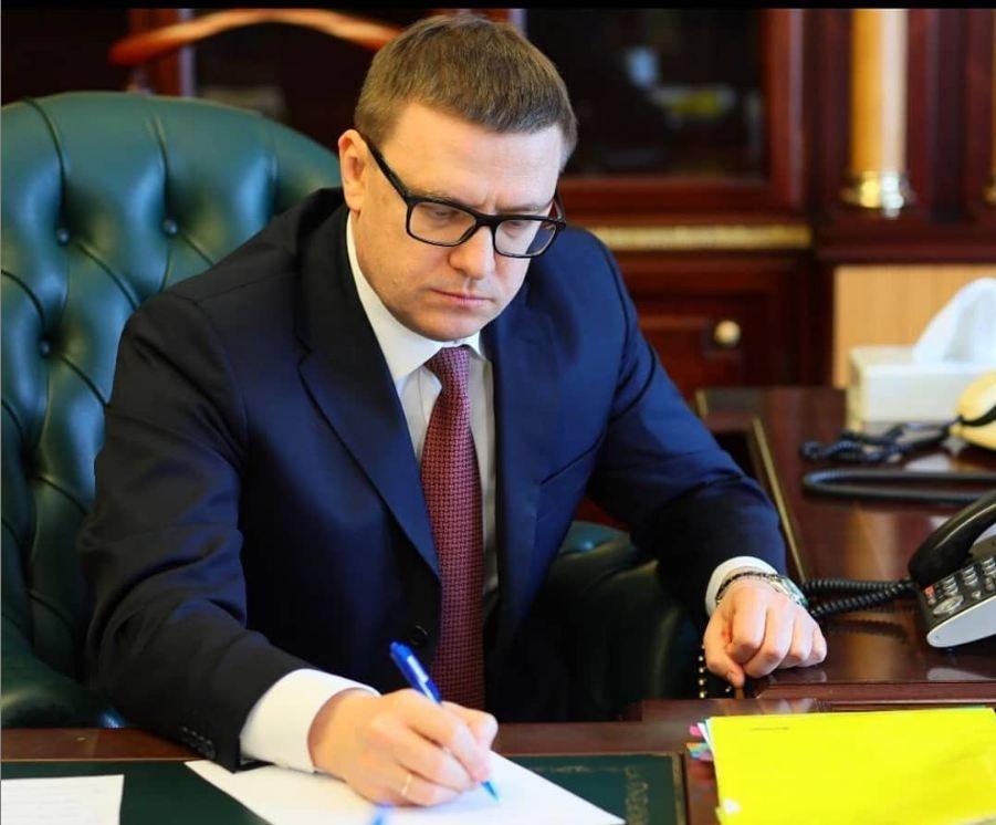 Алексей Текслер подчеркнул, что жалобы южноуральцев должны быть публичными