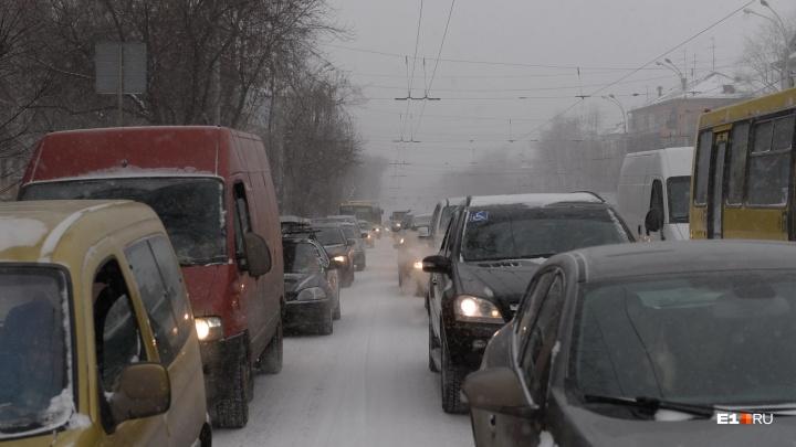 Ну, началось: Екатеринбург трое суток будет заваливать снегом