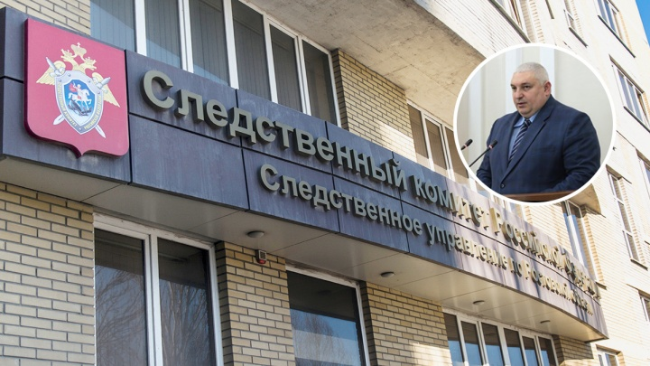 Силовики потребовали взять под стражу экс-министра строительства Ростовской области