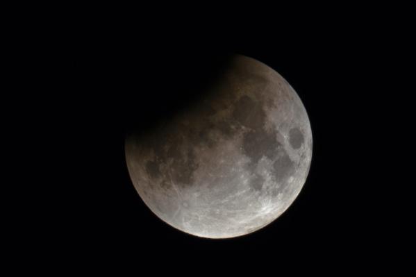Лунное затмение над поселком Шабровским