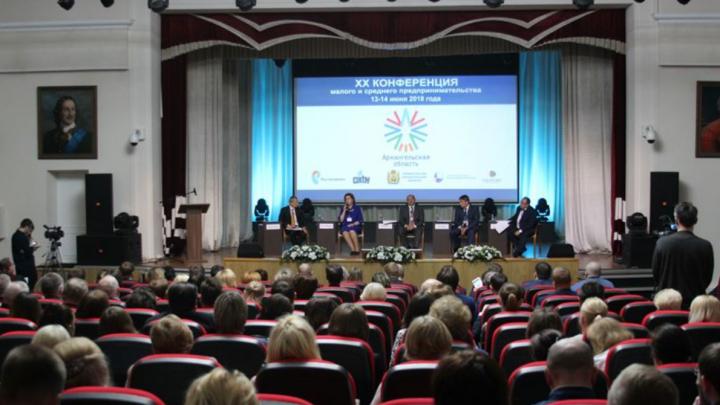 Бизнес Архангельской области «прокачают» на Конференции МСП