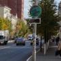 В Кургане неизвестные закрасили дорожные знаки на улице Ленина