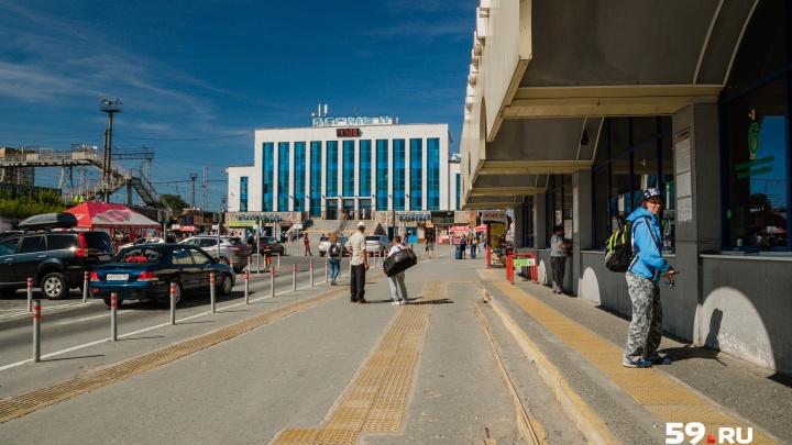 С привокзальной площади Перми-II уберут пригородные кассы. Говорят, для удобства пассажиров