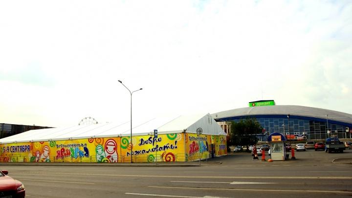 Впервые в Челябинске проходит известная «Всероссийская ярмарка»