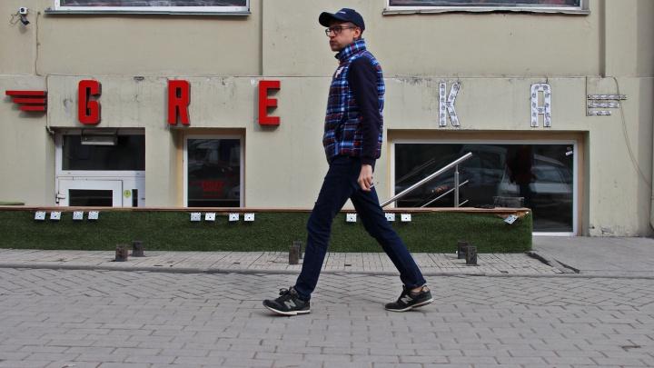 На Советской закрылся популярный бар для тоскующих по Шерегешу