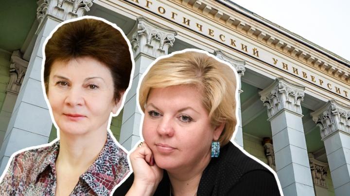 На выборах ректора челябинского педуниверситета оставили двух кандидатов