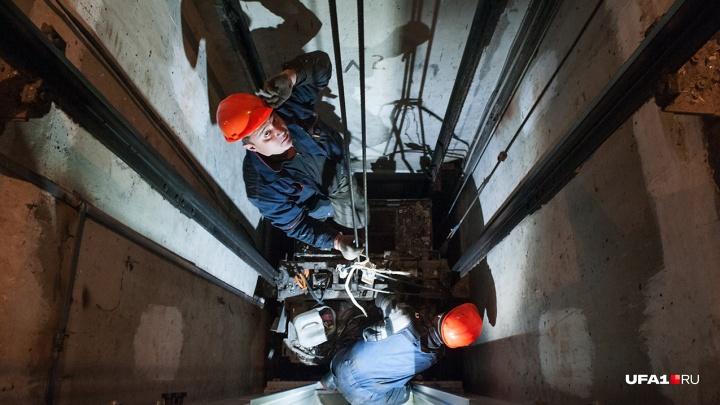 Уфимский хлебокомбинат оштрафовали на 260 тысяч рублей: на сотрудника упала дверь лифта