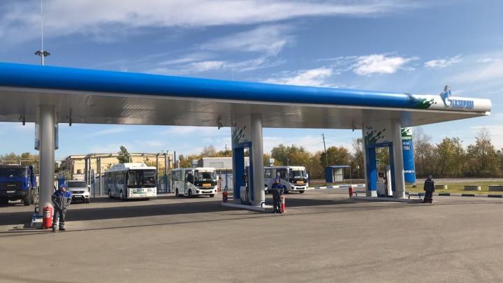 В Омске открыли первую метановую заправку