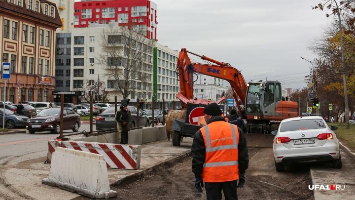 Стало известно, какие дороги в Уфе отремонтируют и построят в следующем году