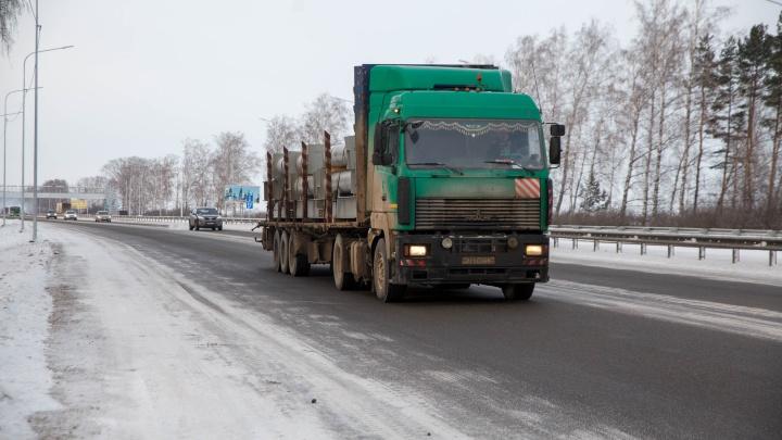 Сроки расширения трассы Тюмень — Екатеринбург перенесли. Когда она станет четырехполосной?