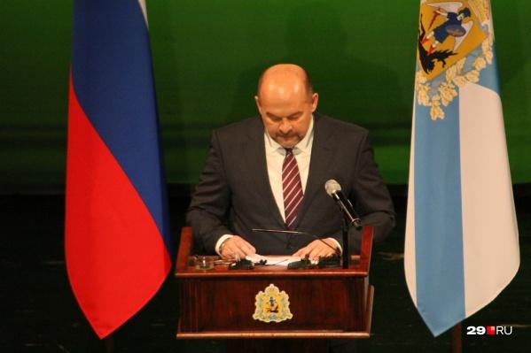 Свое послание губернатор зачитал в Театре драмы