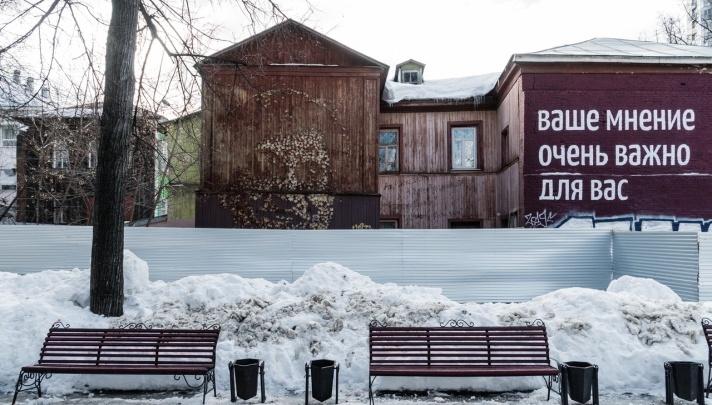 В Перми снесли здание, на котором были знаменитые граффити Тимофея Ради и портрет Шевчука из листьев