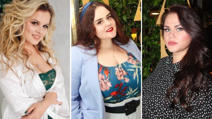 В Омске выберут самую красивую девушку с пышными формами: голосуем за лучшую из них