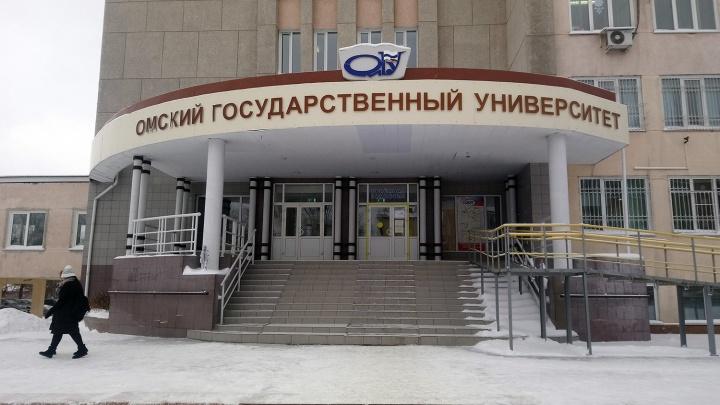 Студент ОмГУ планировал убить своего преподавателя
