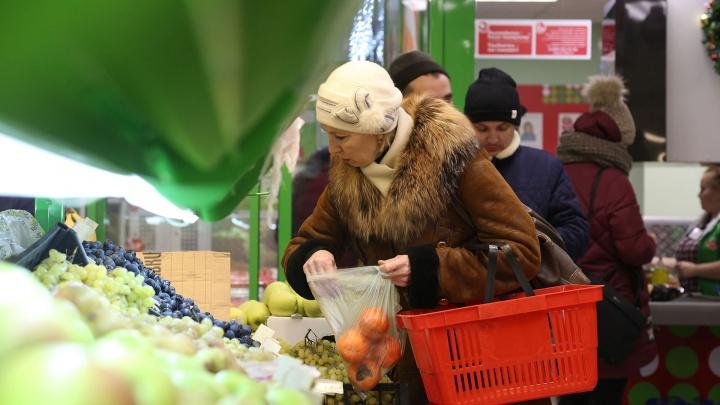 Идем на понижение: в Башкирии установили новую величину прожиточного минимума