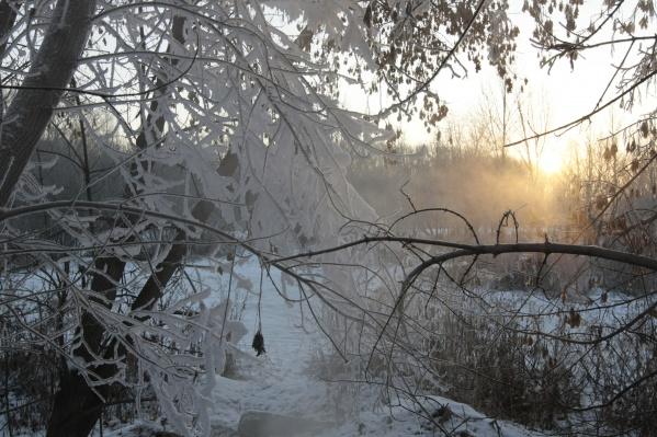 Самым холодным днем на этой неделе станет среда