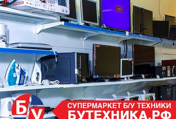 Красноярцам предложили купить бытовую технику дешевле, чем в крупных магазинах, с годовой гарантией