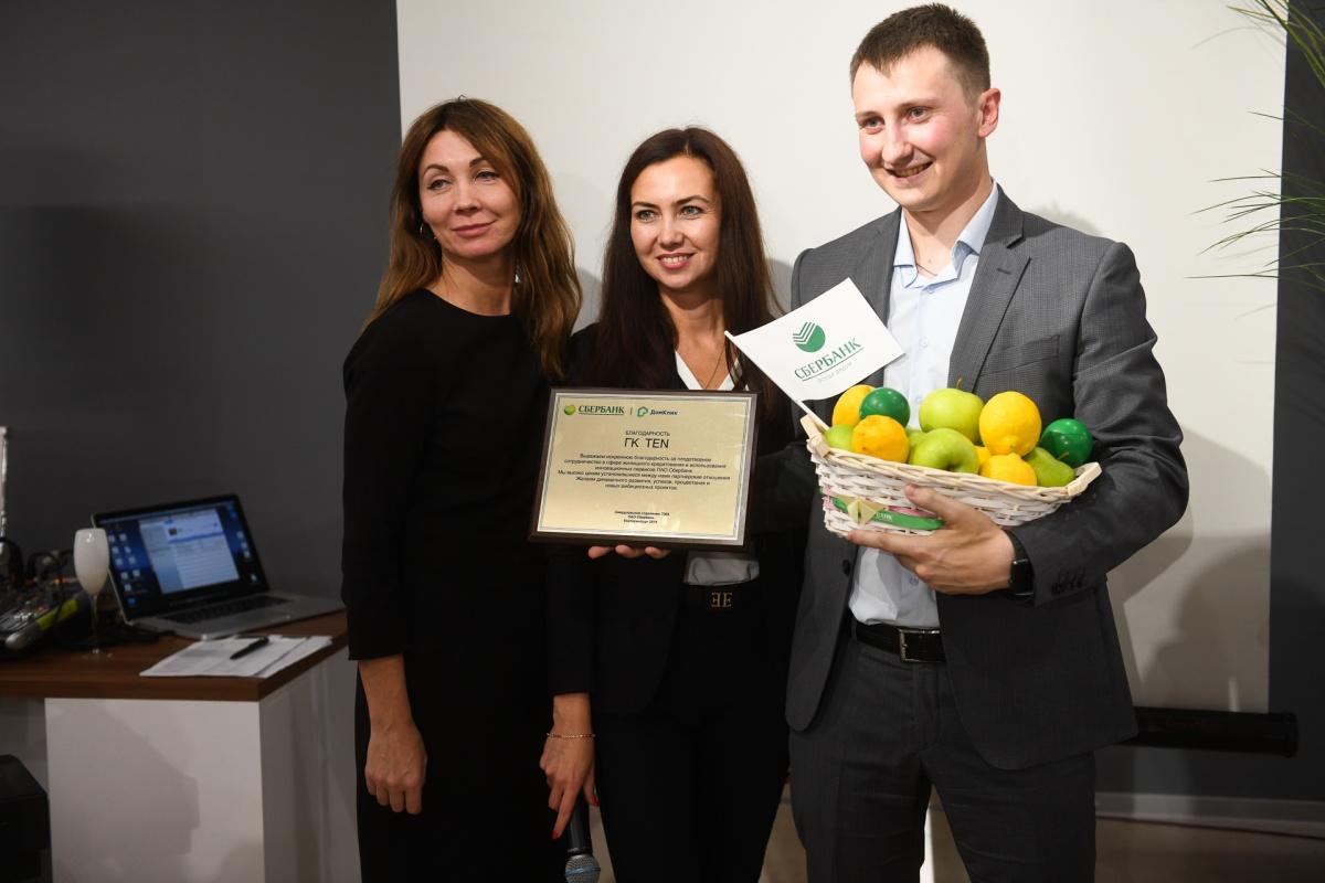 Представители Сбербанка вручили благодарность за плодотворное сотрудничество в сфере жилищного кредитования и использование инновационных продуктов ПАО «Сбербанк»