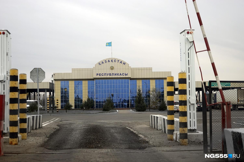 Для, граница казахстан открытка