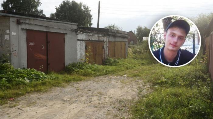 Тело Димы Рудакова нашли в гаражном комплексе за крупным торговым центром Березовского