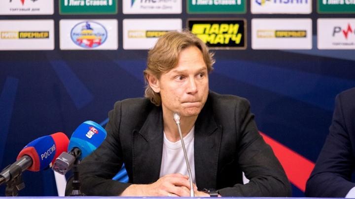 Тренер «Ростова» высказал недовольство календарем игр чемпионата России