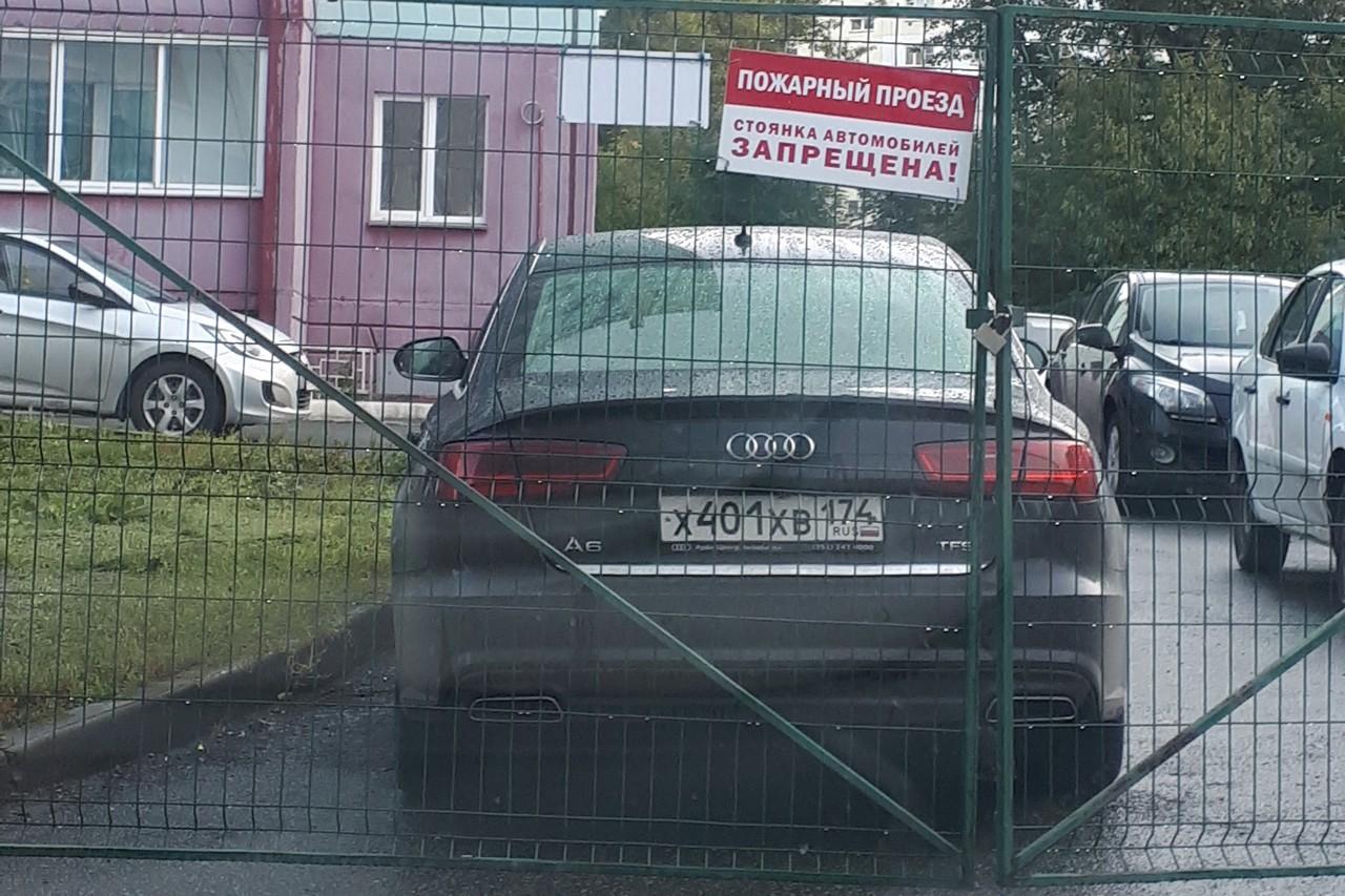 Вот Audi, который закрывает пожарный проезд во дворе дома по улице Пекинской, 25 (Металлургический район)