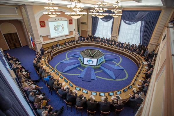 На сессии Совета депутатов Новосибирска