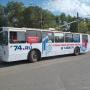 В Челябинске закольцуют два троллейбусных маршрута