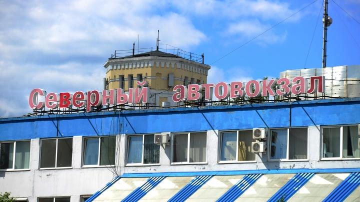 С Северного автовокзала запустят маршрутки до города с самым глубоким в Европе карьером