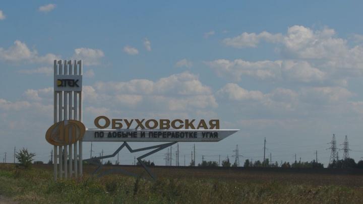 Один рабочий погиб, пятеро пострадали: на шахте в Зверево произошел взрыв