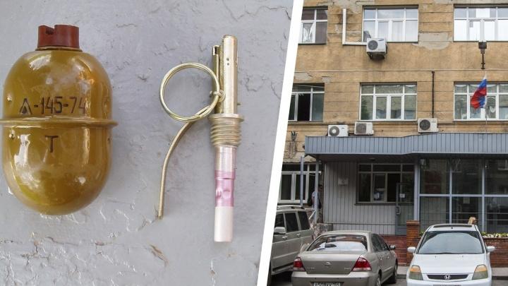 Новосибирец бросил гранату под припаркованные машины, чтобы отомстить своему обидчику