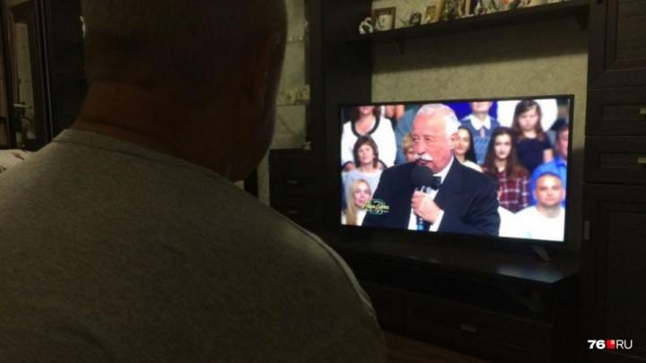 «Мне что, отключат телевизор?»: рассказываем о переходе тюменцев на цифровое ТВ