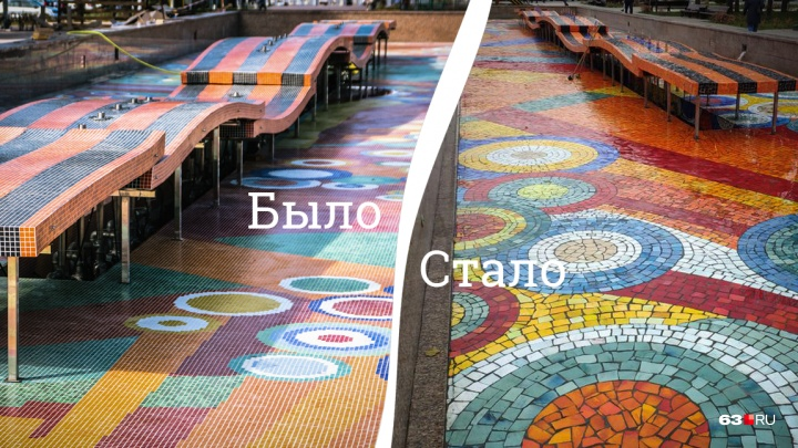 В Самаре завершили ремонт фонтана около площади Славы