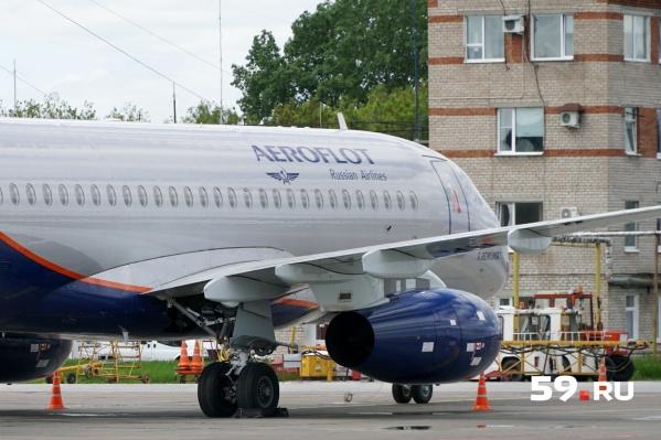 Самолет должен был вылететь в 7:55, но все еще находится в аэропорту Перми