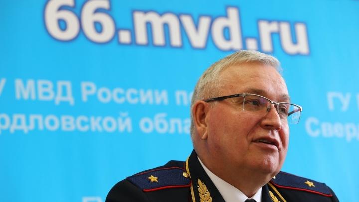 Новый глава свердловского ГУ МВД рассказал, что хочет поменять в системе