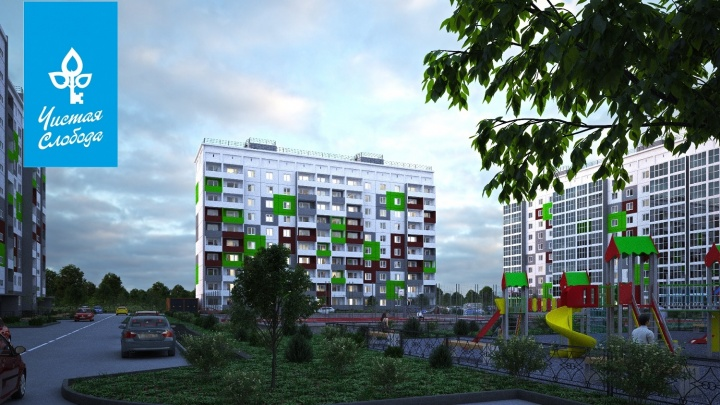Квартиры по специальным ценам можно купить в Ленинском районе