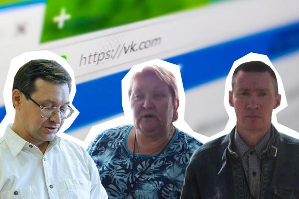 Пока одни челябинцы ждут решения Европейского суда, другие становятся фигурантами новых административных и уголовных дел за репосты и комментарии во «ВКонтакте»