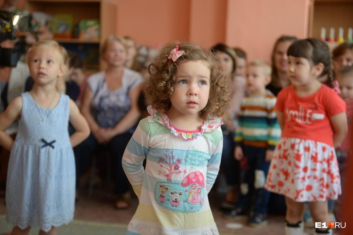 Девушка на час екатеринбург камшоты
