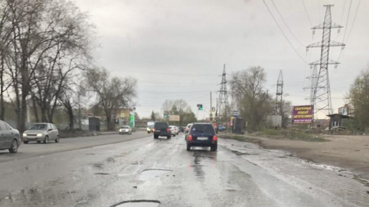 «Прощайте, ямы!»: самарцам пообещали отремонтировать Ракитовское шоссе