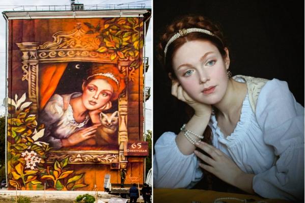 Слева — разрисованный в сентябре фасад новосибирской пятиэтажки. Справа — Ребекка Лорд, позирующая в средневековом образе