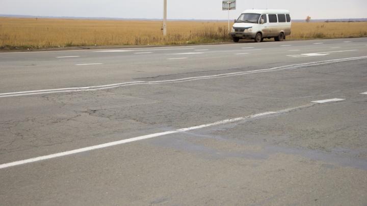 На трассе Курган — Екатеринбург появятся камеры, фиксирующие нарушение скорости