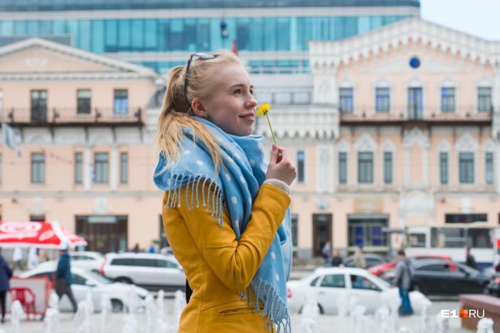 В Екатеринбурге всю неделю будет тепло