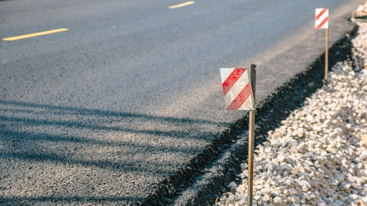 Жителей Самарской области попросили оценить качество ремонта автомобильных дорог