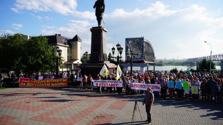 Сотни новосибирцев пришли в парк «Городское начало» на митинг против повышения пенсионного возраста